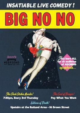 Big No No (2015)